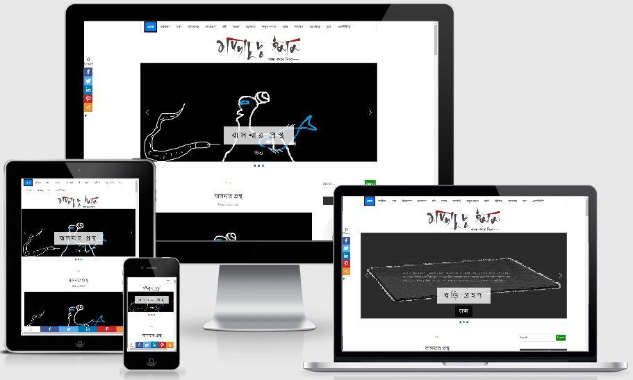 Shangkhochur Emam Website