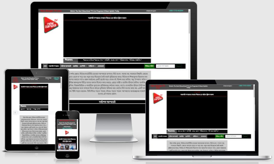 newbangla.tv website design